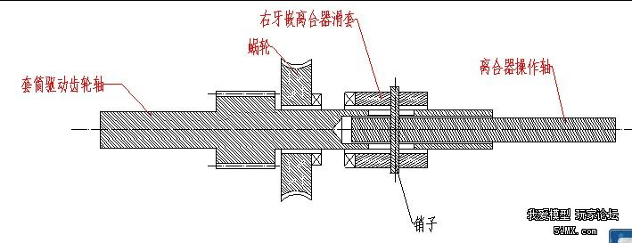 xa6132铣床进给电路图