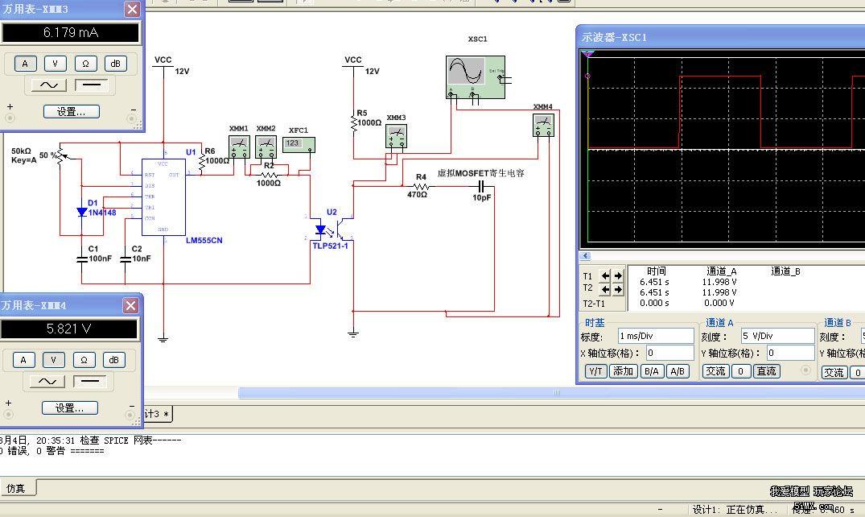 69 multisim 仿真求大神赐教    左半边是网上抄板一个555pwm控制电