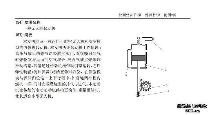 24v减速起动机电路接线图
