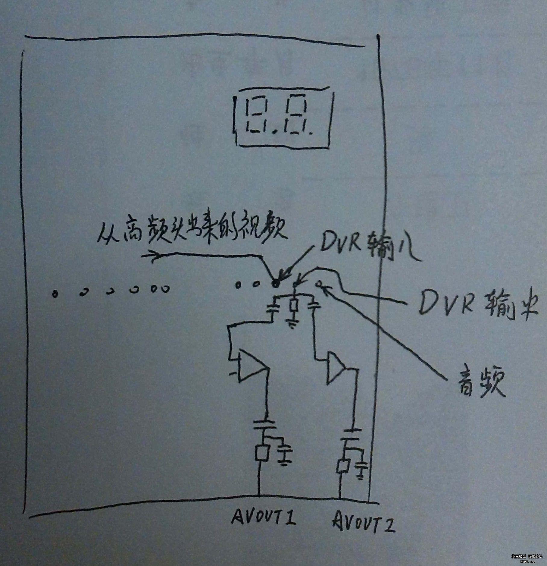 fpv滤波电路图