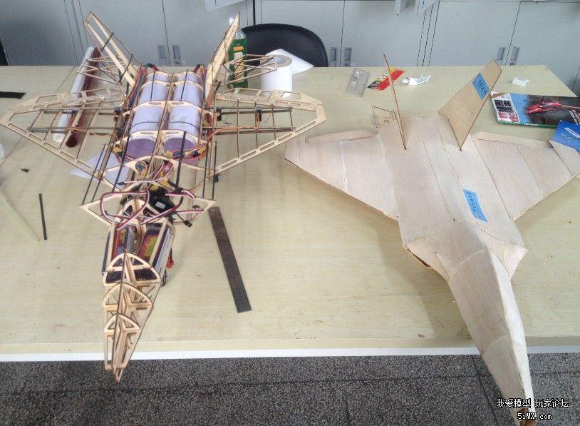 f22全轻木蒙皮结构建模制作过程(多图)新手发帖