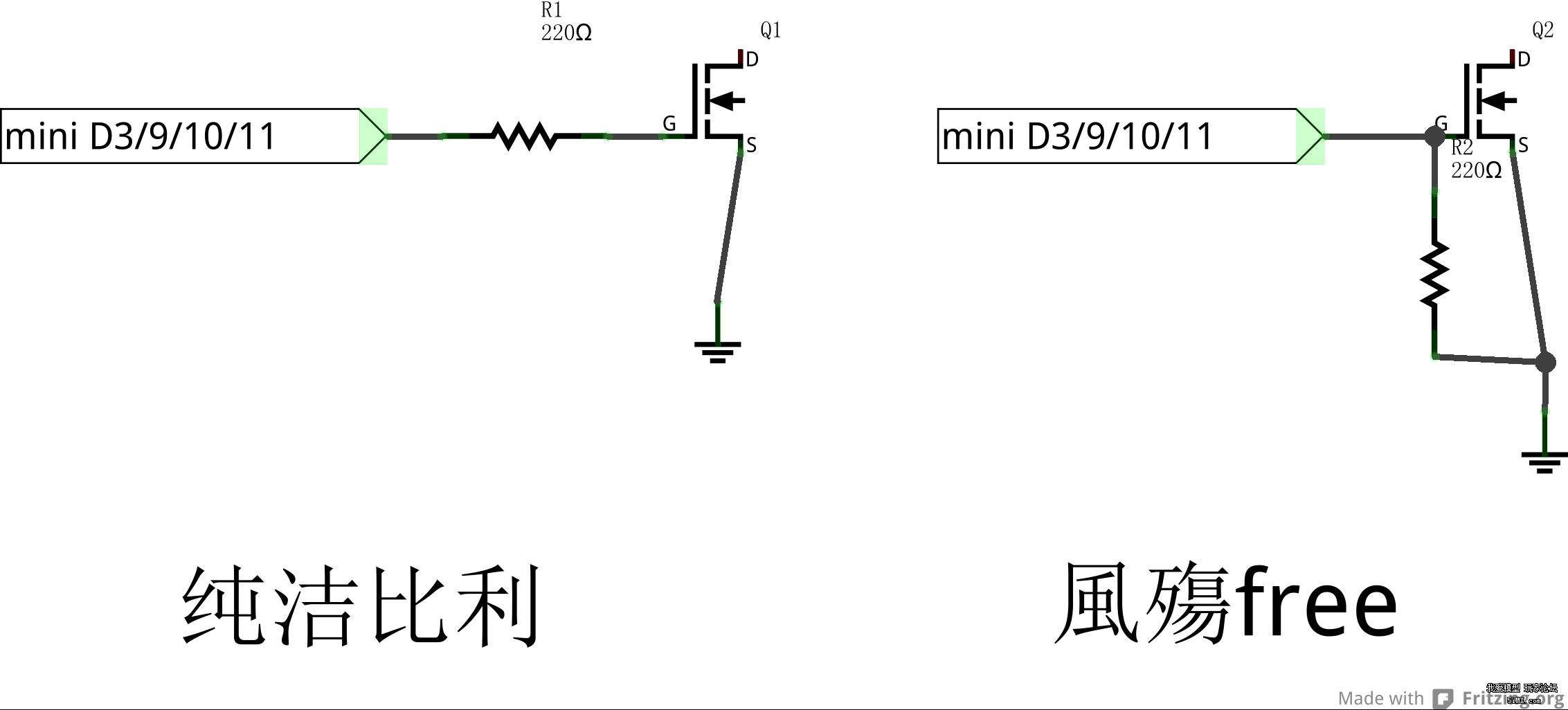 [size=10.5000pt]我认为有个下拉的电阻会好些,但是我按風殤free的接法连接MOS管后,MOS管的G、S之间总是被击穿,上电后电机就会转。击穿前S-G基本是开路的(20M档测),S-G的阻值只有100~300,已经烧了8个管子(试了2次)。 [size=10.5000pt] [size=10.5000pt]这是什么原因? [size=10.