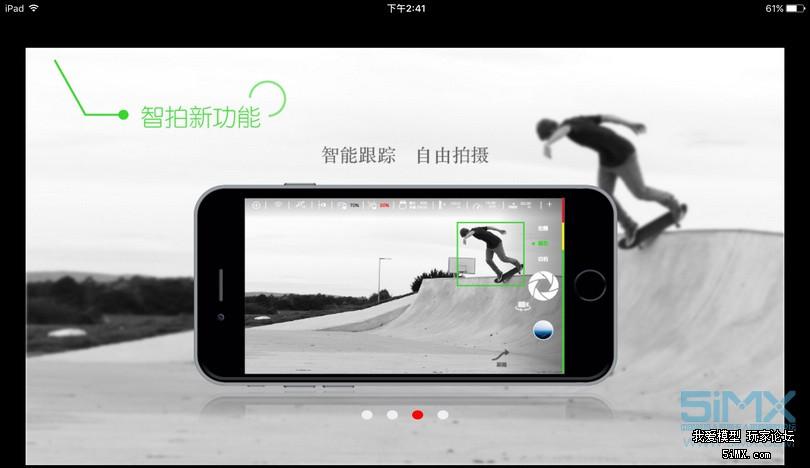 "【5iMX评测室】零度Xplorer""智拍""功能效果实测及教程"