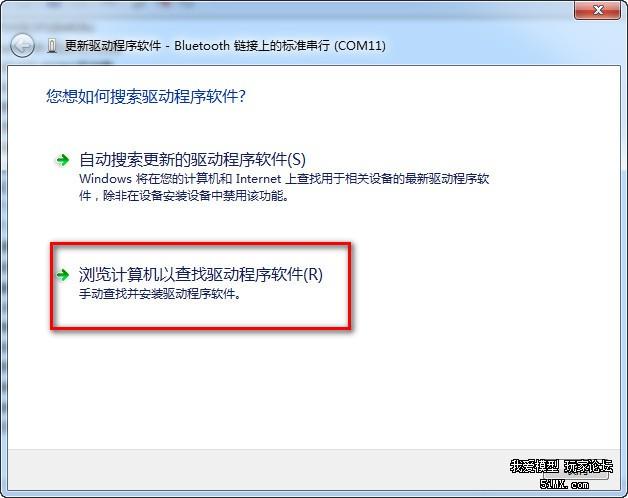 CC3D配端口1.jpg