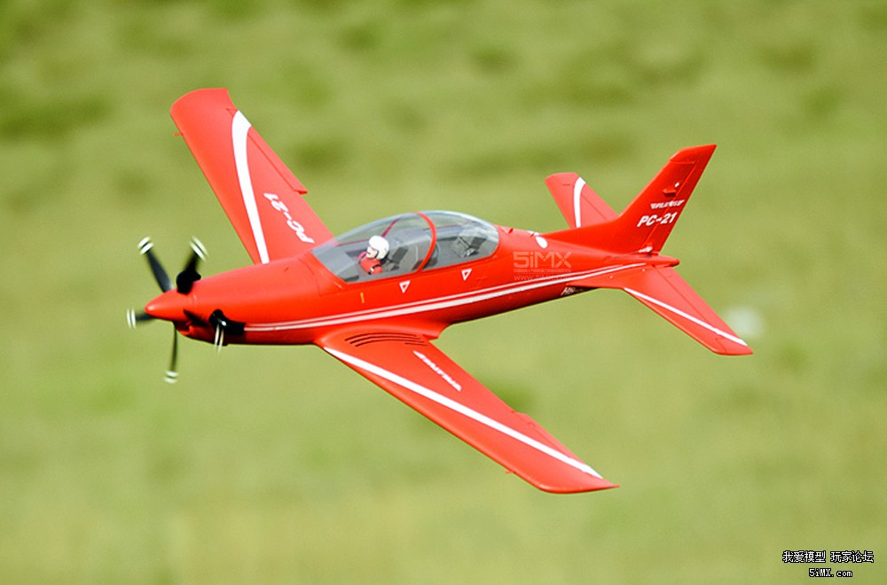 FMS 1100mm PC-21固定翼开箱体验