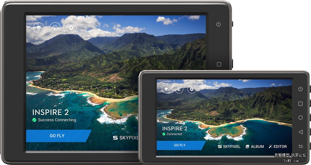 CrystalSky高亮显示屏5.5英寸及7.85 英寸版对比.jpg