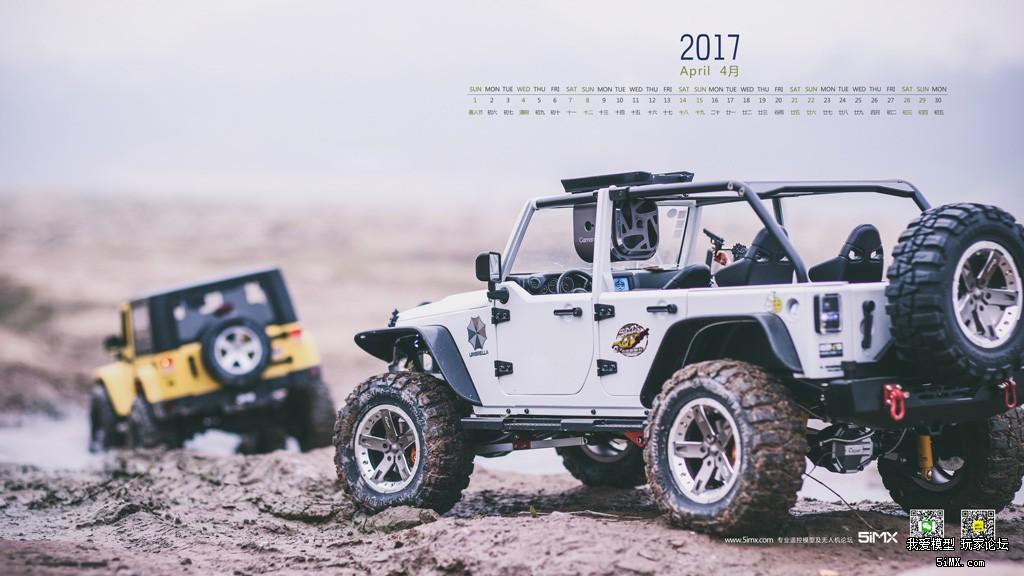 5iMX专属2017年4月桌面日历可下载啦