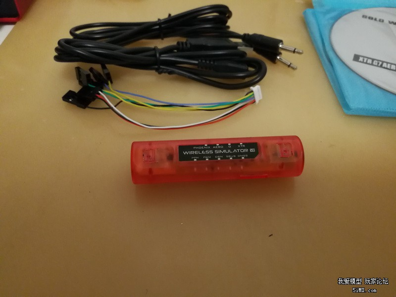 DIY无线模拟器 —— 练Liftoff终于不用拖根线了!