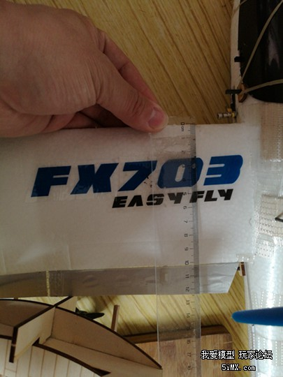FX-703改-03.jpg