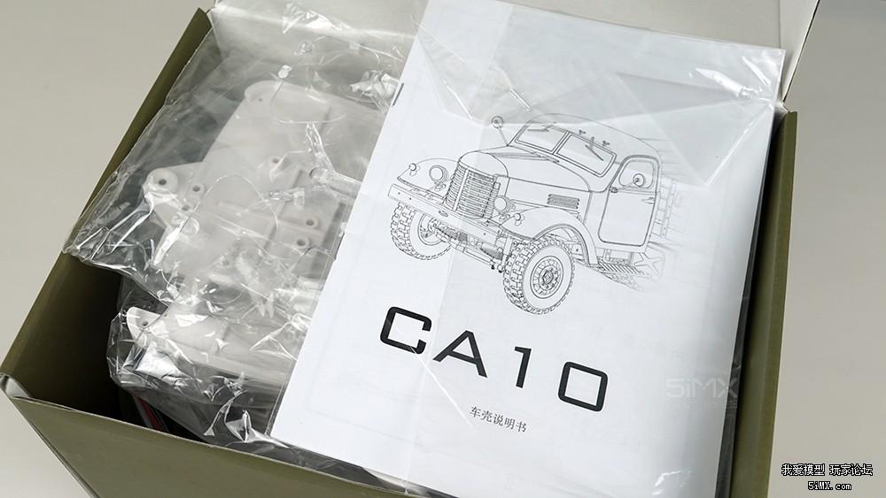 KingKong CA10 经典老解放军卡装车实录 | 连载中