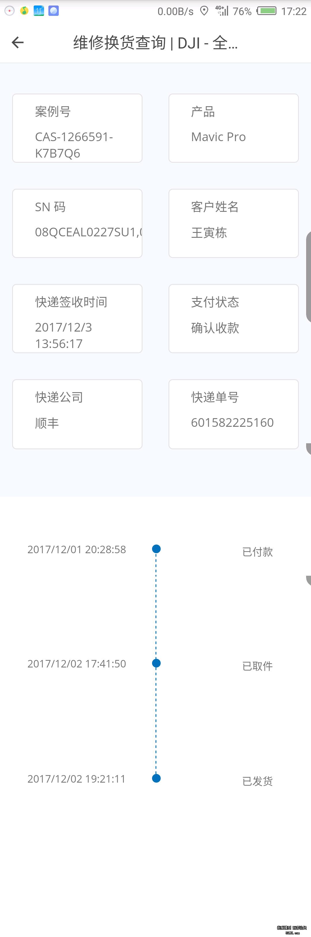 Screenshot_2018-01-14-17-22-30.png
