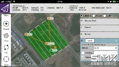 qgroundcontrol航线规划的疑问- 无人机-5iMX com 我爱模型玩家论坛——专业