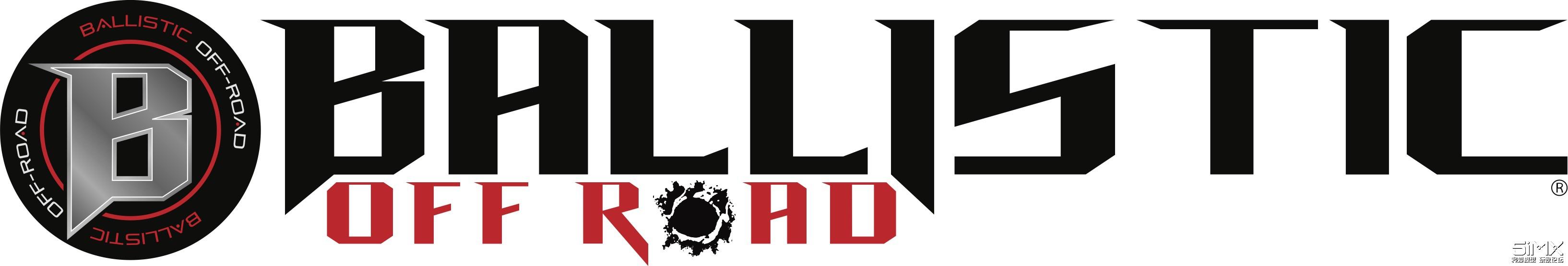 Ballistic logo black.jpg