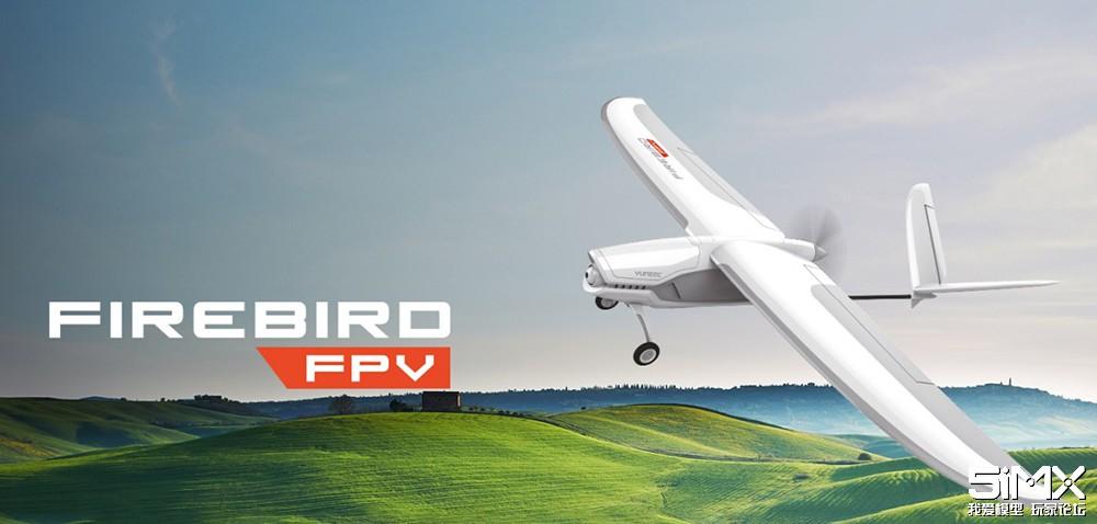 Firebird-Stage-e66c1ce1.jpg