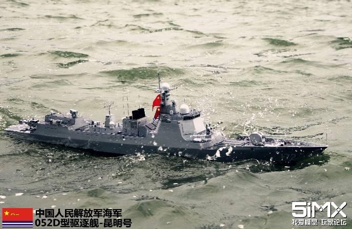 历时2个月完工 1:100 人民海军172舰 昆明号首航