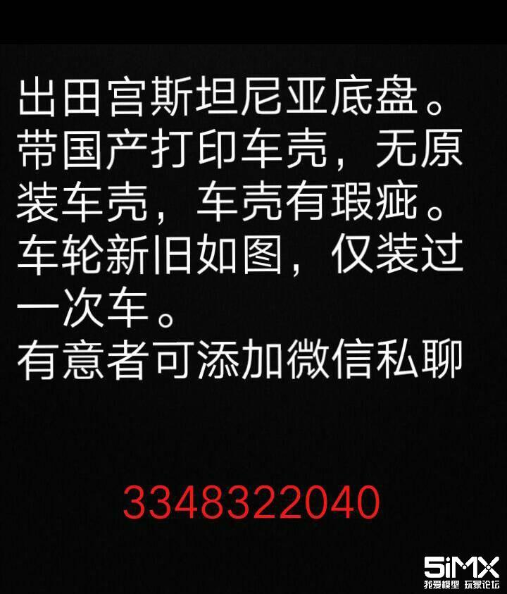 131021s3rpnl8893a3l25q.jpg