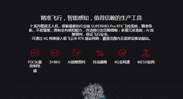 QQ截图20190103203652.png