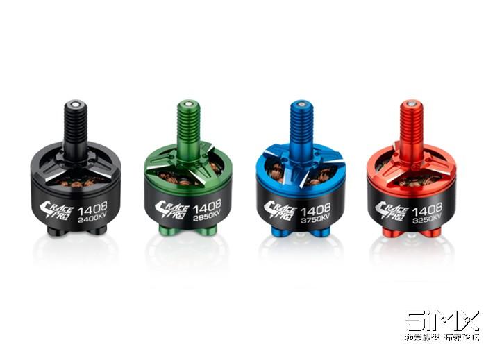 Xotor 1408/1106 Race Pro电机新品上市!