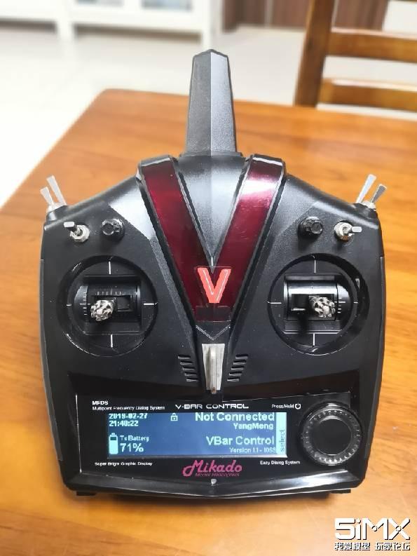 VBar NEO Pro Parameter 专业版参数设置说明翻译(完) - 电动