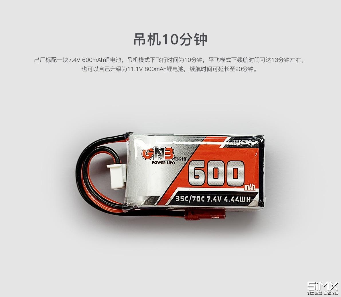3D固定翼(中文)_07-1.jpg