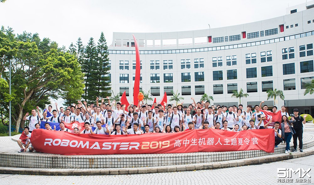 RoboMaster假期营2.jpg