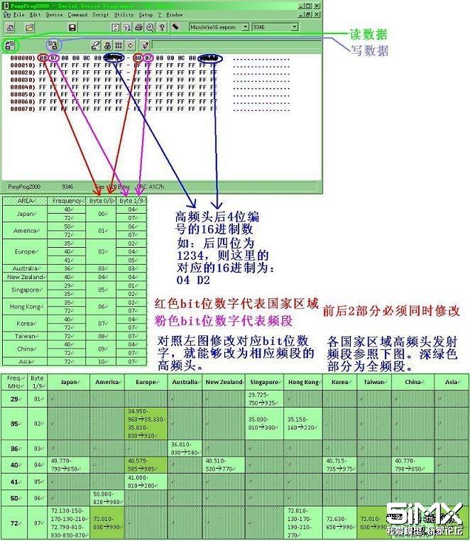 20120101_a6c36b2df08b647172c4ps0Zs008npFG.jpg