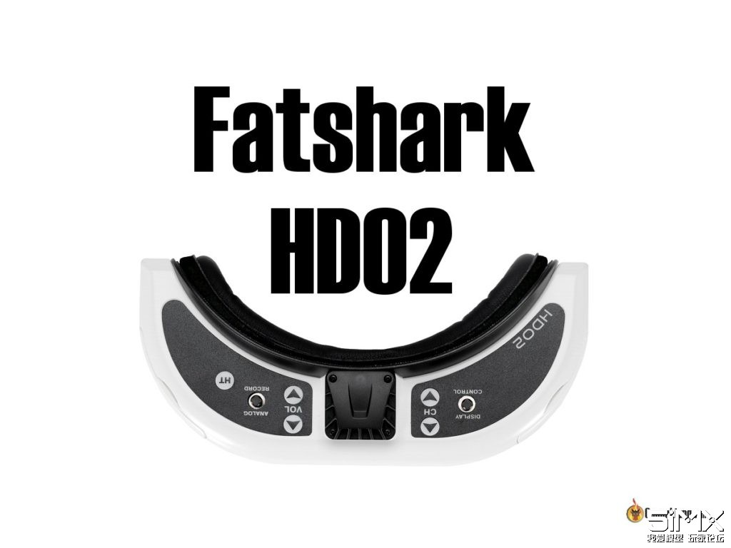 fatshark-hdo2-fpv-goggles-news-1024x768.jpg