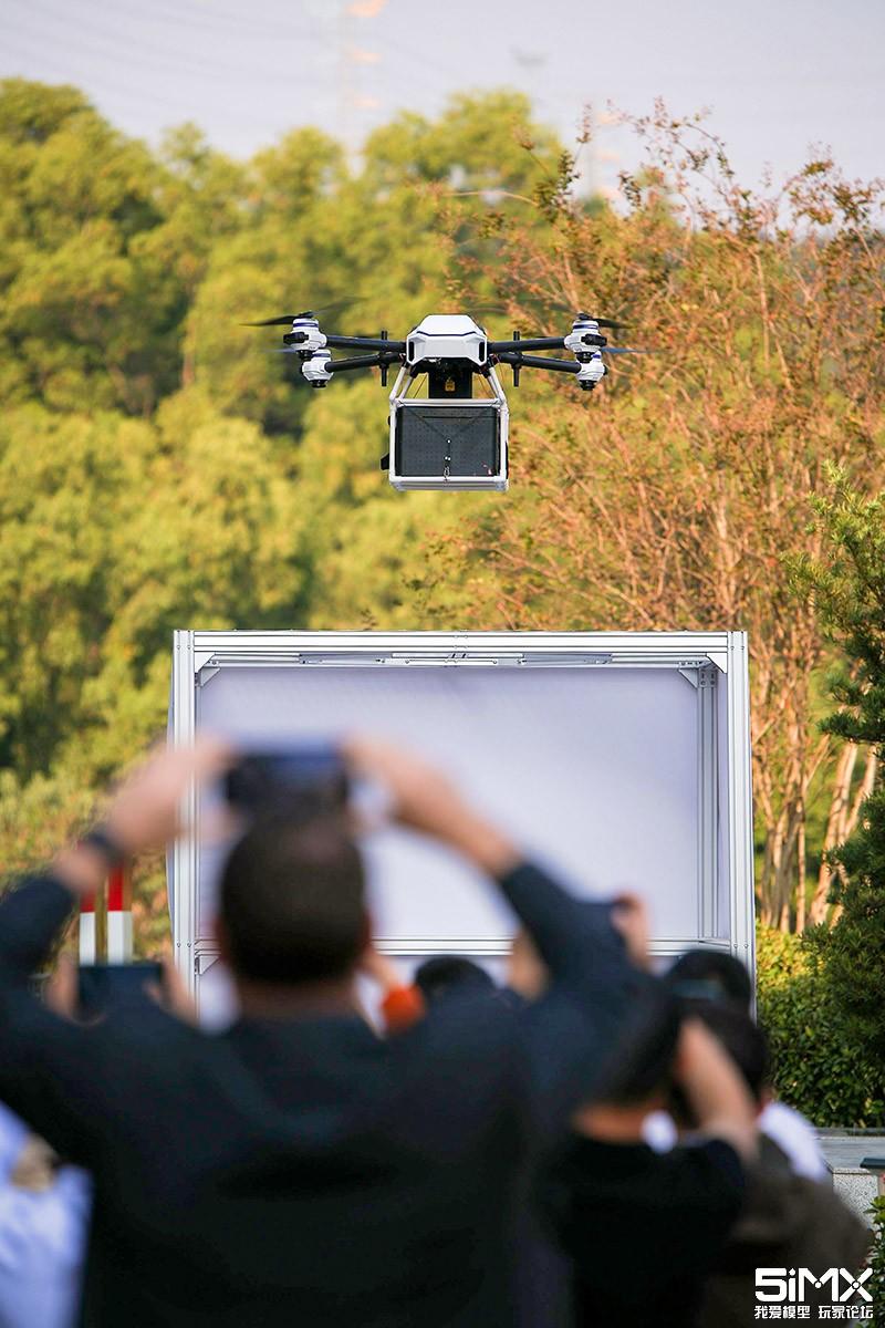 【5iMX号外】极飞与空客联合研发物流无人机,在广州试飞送外卖