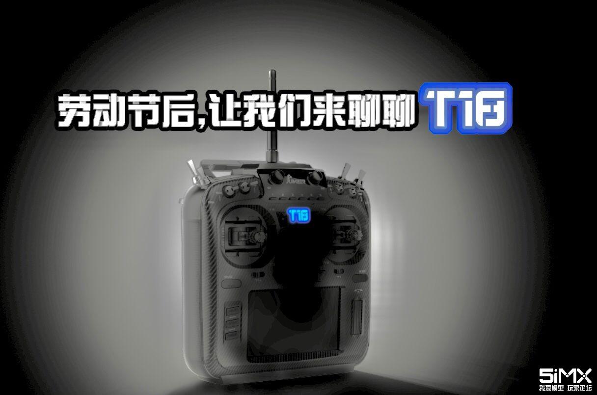 T18.jpg
