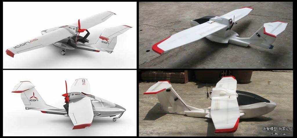 icon a5 水上飞机-遥控像真机/水上飞机综合技术讨论