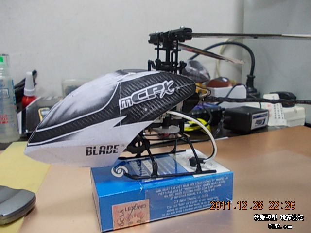 mcpx新图纸,自制铜头罩 电动直升机航模技术讨论区