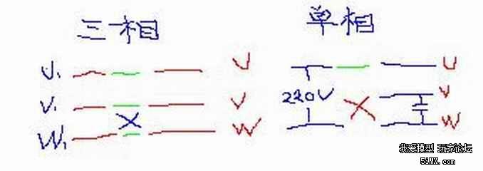 220v电源不分正负.图中进线中间哪个是空的.