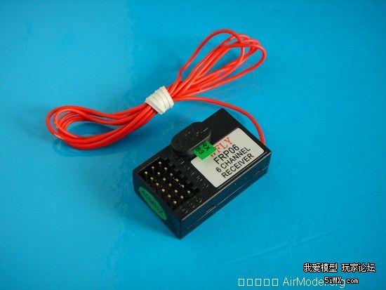 4vf 配 天地飞6通接收机-模型遥控设备相关 - powered by discuz!