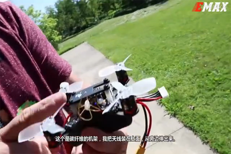 FliteTest测试EMAX RS1106无刷电机   口袋穿越机变身实力小怪兽