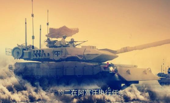 5iMX模友爆改恒龙豹2 阿富汗版
