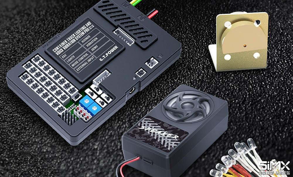 G.T.power发布专业版货柜车灯系统补品:震动甩块 | 已购用户免费升级